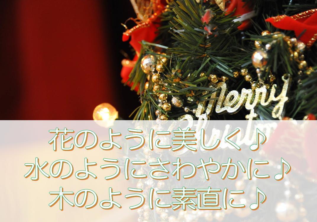 イベント(クリスマス会1)